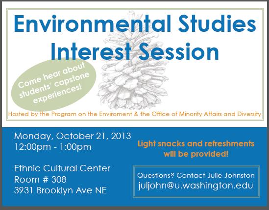 Program on the Environment (PoE) Interest Session